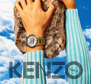 Kenzo Spring Summer 2015 Campaign